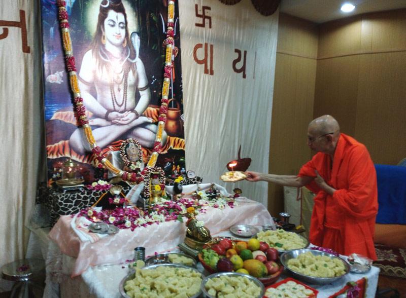 2016 – Shivratri Aarti