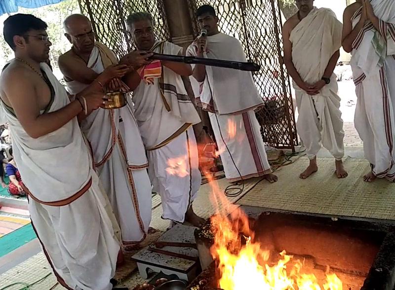March 6 2019 Shivratri Homa