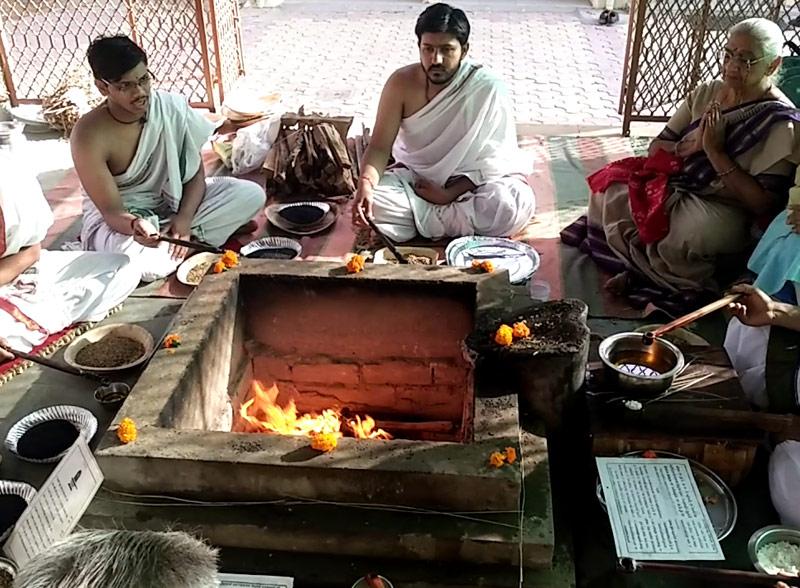 March 2019 Purvabhadra Nakshatra Homa
