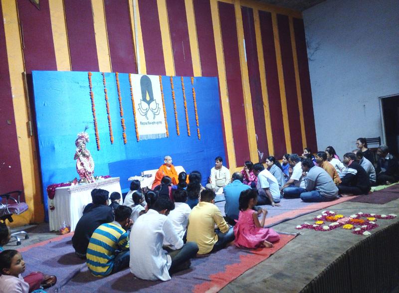 2017 Kashiram Hall Jnana Yajna